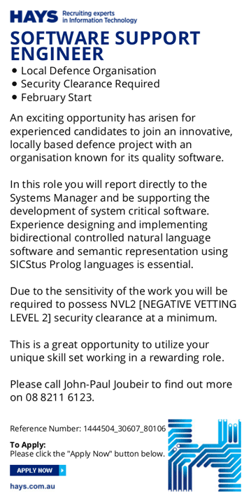An advertisement for a Prolog job